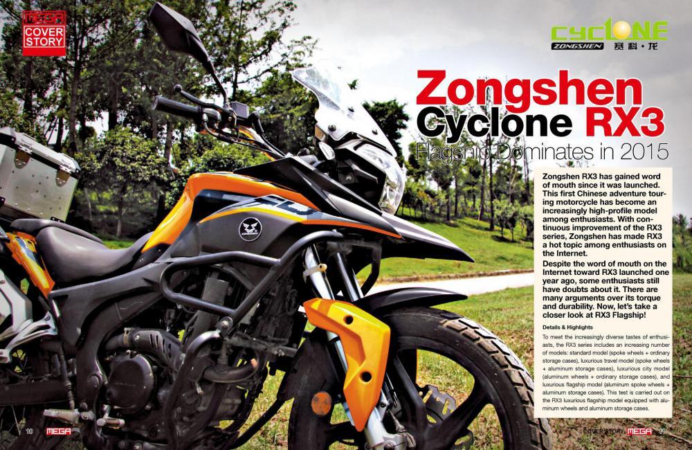 Aluminum Pannier for Zongshen Motorcycle | TRIPFELLA